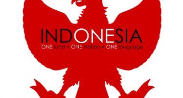 7 Musisi Indonesia Yang Membuat Lagu Untuk Negeri