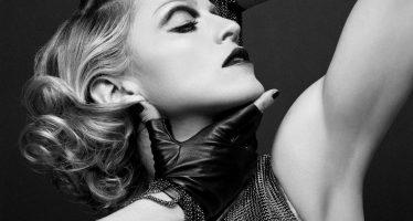 Madonna Berencana Gelar Konser Keakrab-an Dengan Penonton