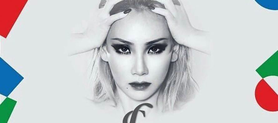 Lengkap! CL Eks 2NE1 Menjadi Line Up ke-11 di LAFFestival