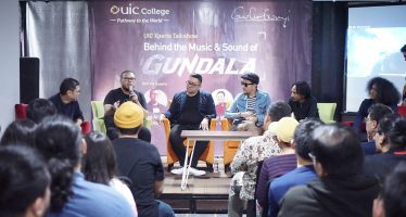 "Lokakarya ""Behind The Music & Sound of Gundala"" sukses digelar"
