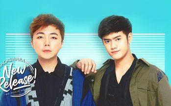 Kolaborasi Indo Korea, Donggyun Dengan Denias, Rilis Single Go Go Go.