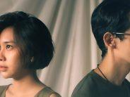 "CHARITA UTAMI & YUDHISTIRA MIRZA Kembali Hadir Sebagai Duo dan Merilis Karya Terbaru Bertajuk ""Usai Usia""."