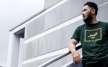 Istirahat dari Musik, Kini UKI (ex NOAH) Fokus di Bisnis Clothing.